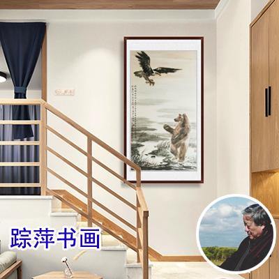 大师之作,真正的书画大家真迹,鹰王踪萍作品,让您的家居、办公环境尽显王者气场,支持定制