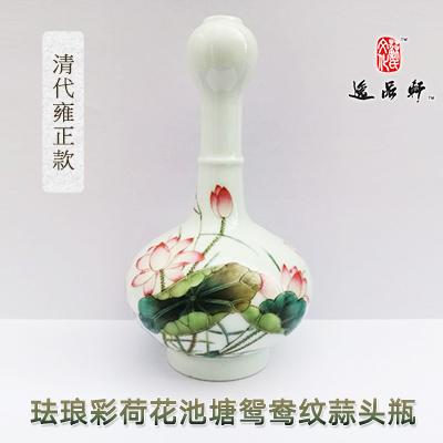 清代雍正款珐琅彩荷花池塘鸳鸯纹蒜头瓶
