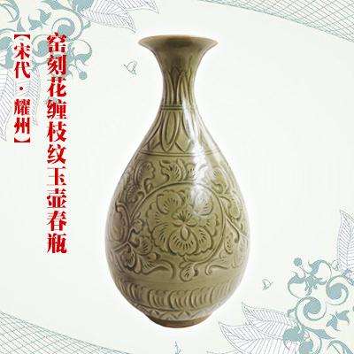 宋代耀州窑刻花缠枝纹玉壶春瓶