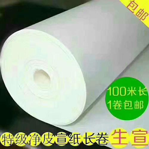 厂家直销,泾县宣纸整箱批发,支持货到付款,全国包邮