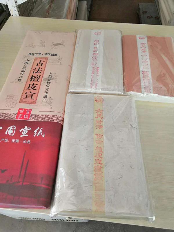 安徽泾县宣纸厂活动,福德轩纸,纯手工,多买更优惠,欢迎订购,包邮